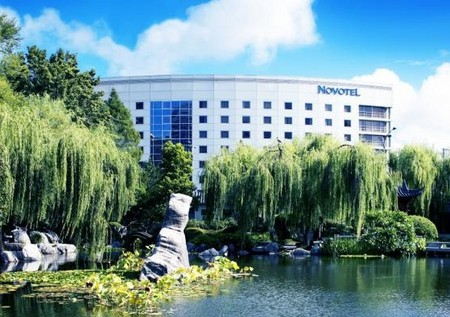 Novotel Rockford Darling Harbour - Accommodation Search