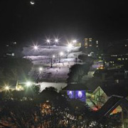 Night Skiing - Accommodation Search