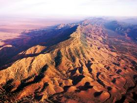 Flinders Ranges National Park - Accommodation Search