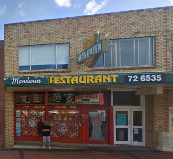Mandarin Restaurant - Accommodation Search