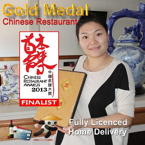 Gold Medal Malaysian  Chinese Restaurant - Accommodation Search