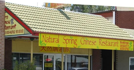 Tuncurry Chinese Restaurant - Accommodation Search